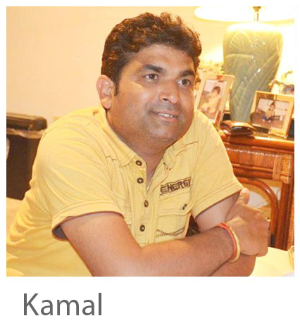 Kamal section5 Picture